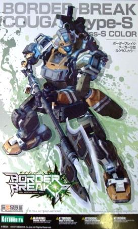 Robot z počítačové hry Border Break -Model Kit1/35CougarType-S Class-S
