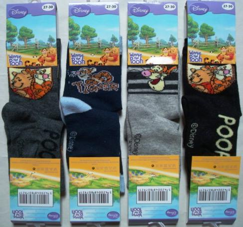 Ponožky Medvídek Pú, tmavé