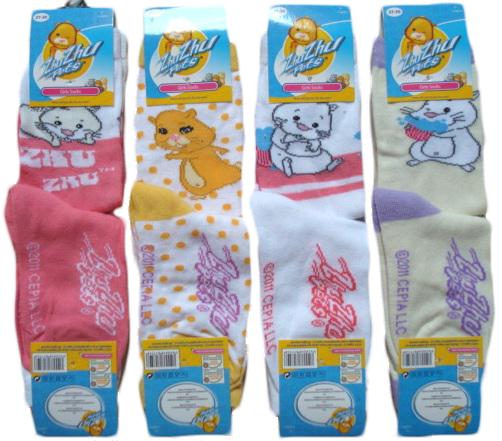 Ponožky Zhu Zhu Pets, barevné